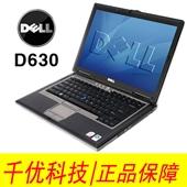 笔记本电脑-戴尔 DELL D630 双核14寸宽屏 二手笔记本电脑 批发 上网...