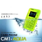 防水手机_轻薄 新加坡信用卡式手机ipx 8级防水 -