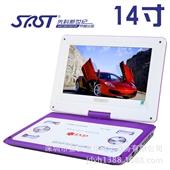 便携式DVD-全能解码 14寸先科/金正移动DVD 便携式小电视 11寸折叠视盘...