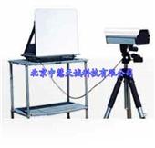 COD检测仪器-YAG激光远场空域参数测定仪 型号:HFGS-6315-COD检...