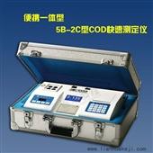 COD检测仪器-【连华科技】5B-2C型 便携一体型 COD快速测定仪-COD检...