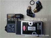 其他印刷机械专用配件-61.184.1051/02海德堡CD102控制水墨辊电磁...