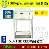 COD检测仪器-XJ-100COD消解装置(标准回流法) COD标准回流法 CO...