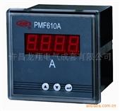 电量监测仪_pmf610a普通电量监测仪_供应pmf610a普通电量监测仪 -