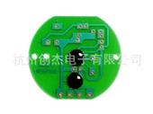 COB邦定加工-工厂承接 COB邦定,IC芯片邦定,膜装邦定 SMT帖片加工 8...