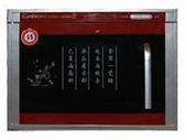康宝消毒柜_供应高效消毒康宝rtp20a-6茶杯消毒柜 -