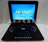 便携式移动dvd_型便携式移动dvd_先科18.5寸 1806型 便携式移动dvd -