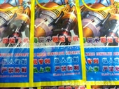 其他类玩具-厂家直销 魔术回旋飞机 泡沫diy拼装航空模型 儿童益智类玩具批发-...