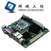 主板-厂家特销 LGA775系列CPU 10个COM口双屏显示ATM工控主板G4...