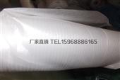 EPE珍珠棉-厂家现货供应异型EPE珍珠棉 成型环保EPE珍珠棉加工-EPE珍珠...