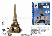 拼图、拼板-儿童益智拼装玩具 巴黎埃菲尔铁塔立体拼图66PCS DIY手工拼图-...