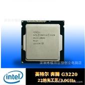 CPU-Intel/英特尔 Pentium G3220 双核散片CPU 3.0G...