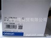PLC-OMRON CPU CJ2M-CPU33-PLC尽在-上海鋆隆商...