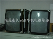 彩色显示器_维修 销售11m 15m 10.4寸彩色crt显示器a20b-0120-c071 -