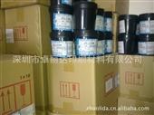 批发采购UV油墨-EL冷光片绝缘油批发采购-UV油墨尽在批发市场-深圳市...