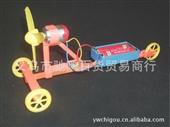 益智玩具_f1空气桨电动赛车 diy 空气 学生 益智模型 -