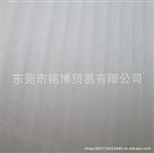 epe珍珠棉_供应epe珍珠棉(厂家直销) -