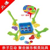 益智玩具_过益智创意玩具 儿童桌面棋类游戏 diy -