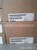 西门子cpu_特价现货供应西门子s5-100u cpu 6es5103-8ma03 -