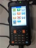 无线盘点机_无线盘点机,手持终端,pda,软件可定制 -