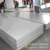 优质白铜棒_原殊铜业:供应优质bzn15-24-1.5锌白铜 -