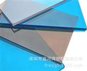 立洋pc耐力板_厂家直销采光材料pc耐力板,立洋pc耐力板 -