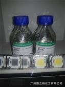 批发采购灌封胶-PC透镜的大功率LED填充封装批发采购-灌封胶尽在批发市...