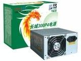 主机电源_长城电源_电源/主机电源/长城300wp4 节能版 电源 -