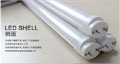 LED日光灯管-椭圆led日光灯18w1.2米 led日光灯管 t8日光灯管 l...