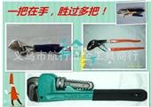 手动扳手-自产自销2PC件套万能扳手、多功能扳手、勾型快速管子钳、水管钳-手动扳...