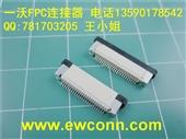 连接器-EW1027-10pin 1.0mm-10p插座 PCB贴片连接器 ff...