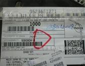 连接器-连接器52465-1271-连接器尽在-北京集群科贸有限公司