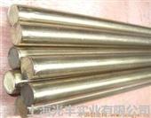 铜及铜合金材-【诚信销售】CuNi12Zn25Pb1,CuNi18Zn19Pb1...