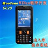 条码设备-WooScan-6620/PDA数据采集器/PDA/工业级手持终端/无...