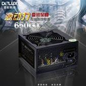 PC电源-促销 DELUX/多彩 DLP-650GT 源动力 游戏专用额定450...
