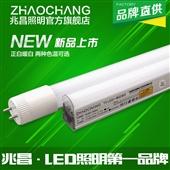 LED日光灯管-【AVX】LED日光灯管 高亮0.6/0.9/1.2M18W T...