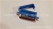 连接器-DIDC25PIN公母端连接器刺破压排DB连接器-连接器尽在-深...