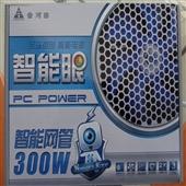 PC电源-台式机电源-PC电源尽在-宾阳县恒立科技有限责任公司