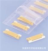 连接器-优势供应08FLH-SM1-TB-连接器尽在-东莞市千仟机电有限...