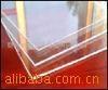 泉州厦门塑料板_厂家泉州厦门塑料板、pc聚碳酸脂耐力板、、 -