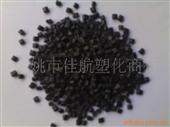 工程塑料_黑色pc_供应工程塑料黑色增强pc聚碳 -
