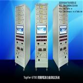 开关电源_pc电源自动测试 开关电源自动测试系统 -