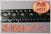 sot223晶体管_三极管pb4540 sot223 晶体管npn价格以咨询为准~ -
