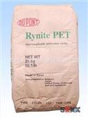 美国杜邦pet_阻燃pet_pet/美国杜邦 15%玻纤增强 /fr530 nc010 -