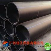 PE管-铸天集团:供应广西DN75 PE管规格齐全 PE排污管 广西现货批发-P...