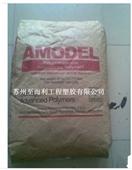品牌经销pes_抗化学性pes_pes/美国苏威/a-300a -