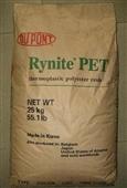 PET-供应PET/美国杜邦/FR530 NC010-PET尽在-东莞市...