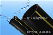 PE管-pe给水管0.6Mpa-PE管尽在-北京顺永宏业五金交电销售中心