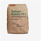 PET-PET塑胶原料 美国杜邦 FR530-BK 吹塑级-PET尽在-...