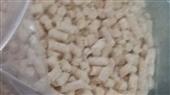 PET再生料-PET烟嘴料-PET再生料尽在-上海汉杰塑料制品有限公司